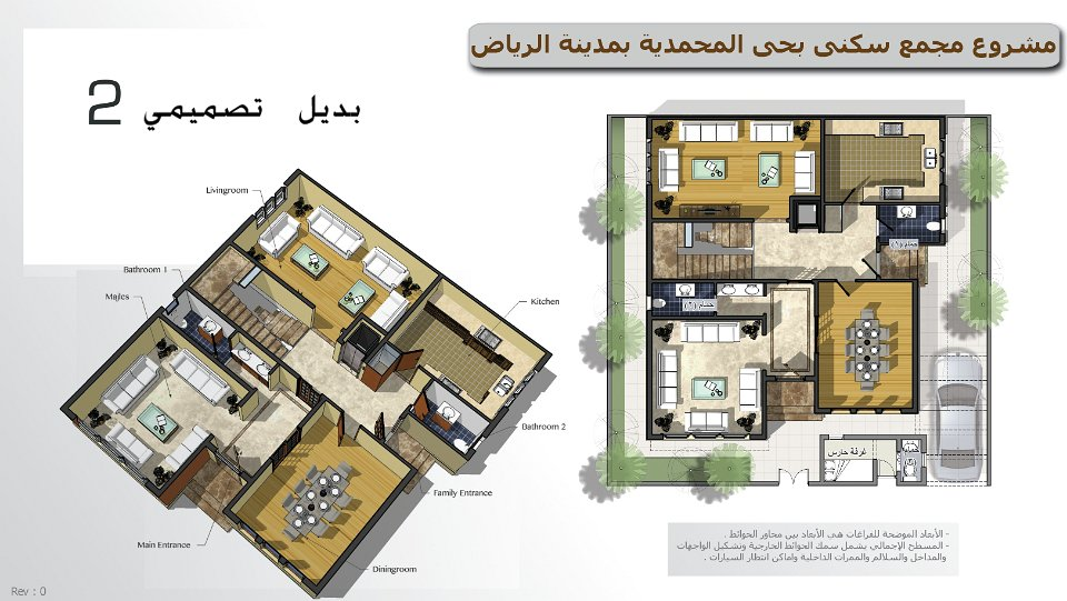 03 urban architecutre design compund sample villa for Villa rose riyadh interior design